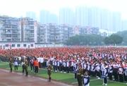 庆祝新中国70华诞活动